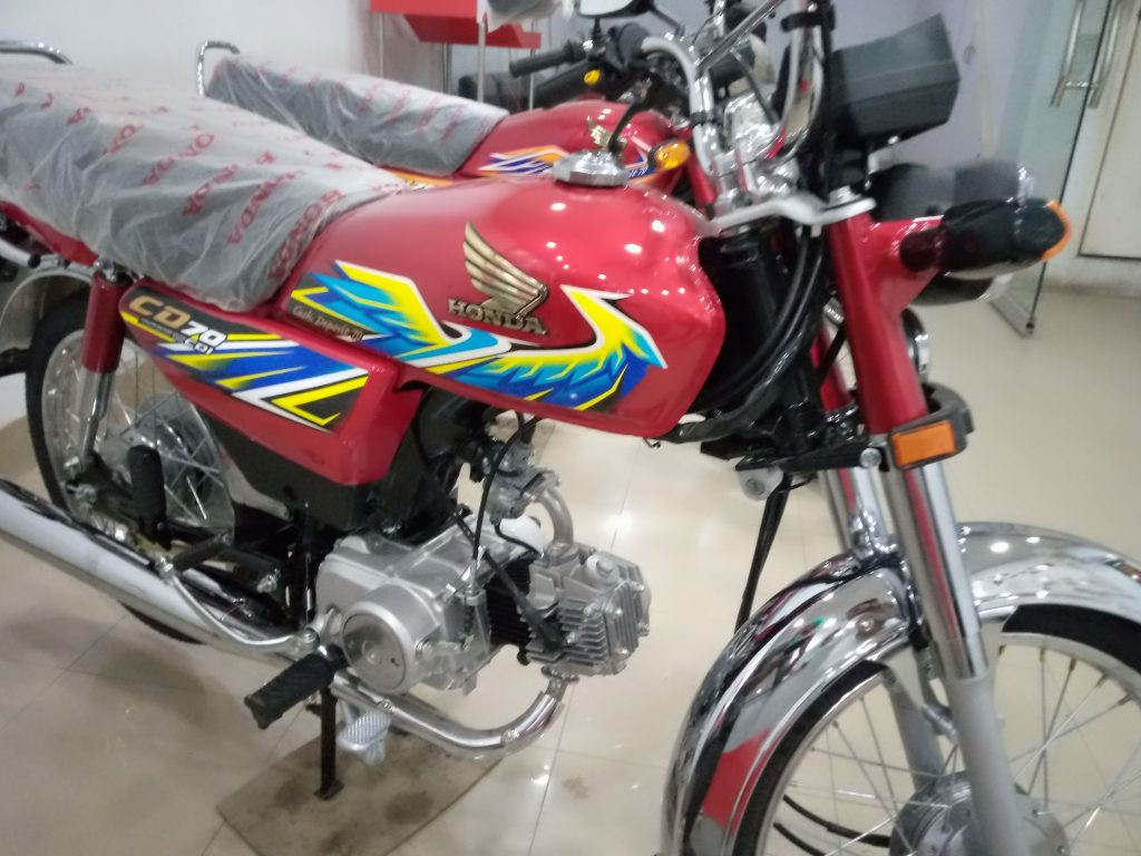 cd 70 2021 price in pakistan