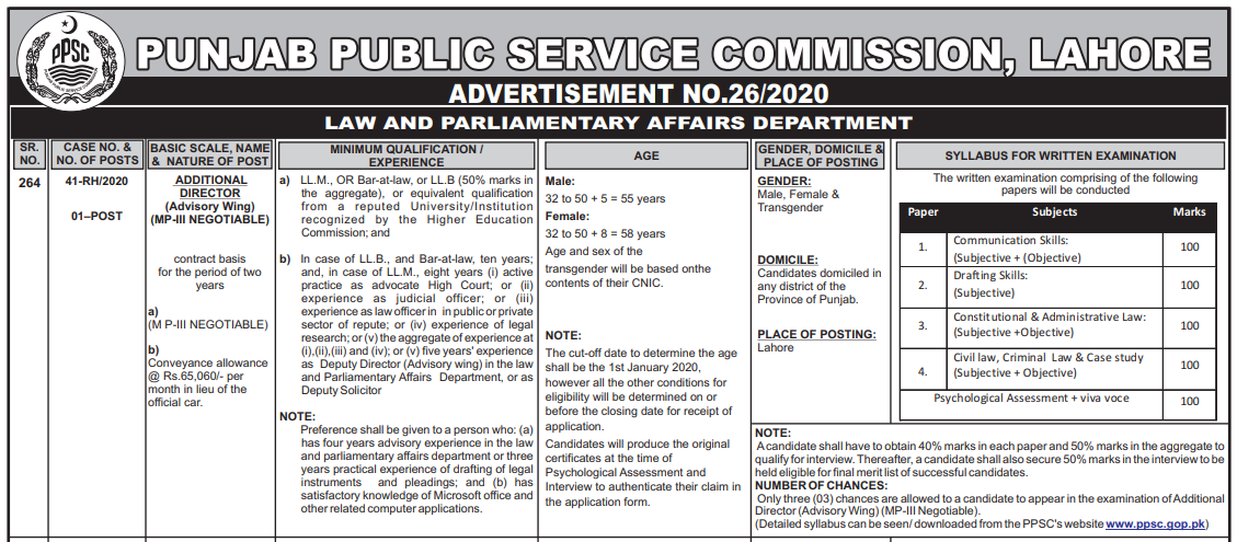 Law and parliamentary affairs job