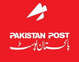 Pakistan Post Office Jobs 2021