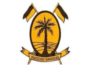latest pakistan rangers jobs 2021