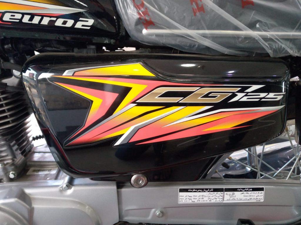 Honda CG125 2021 (1)