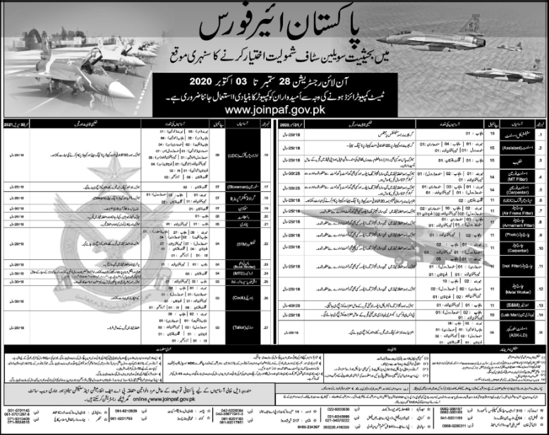 join paf as civilian