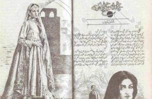 khawateen digest urdu novel list 2021