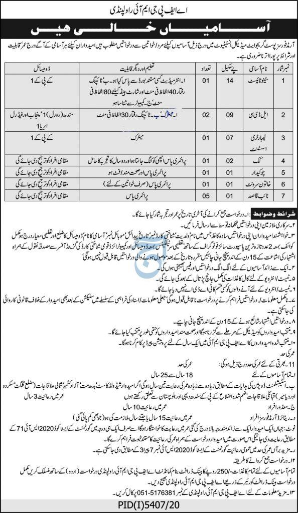 latest pak army jobs ad