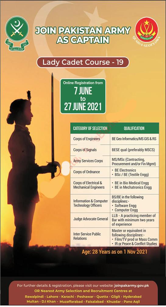 lady cadet course job ad