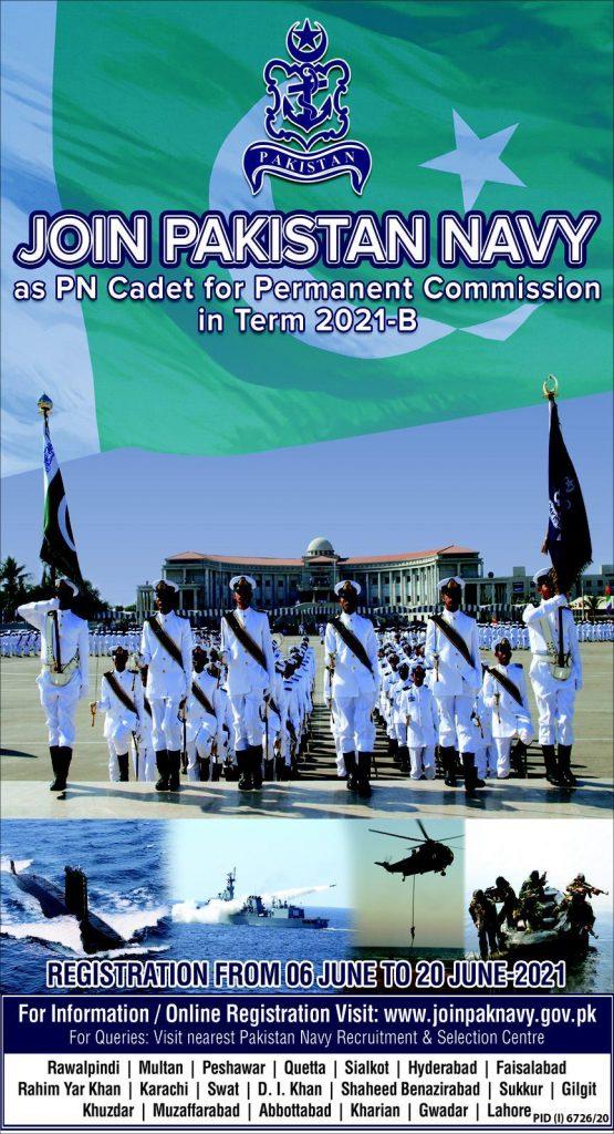 pak navy pn cadet ad
