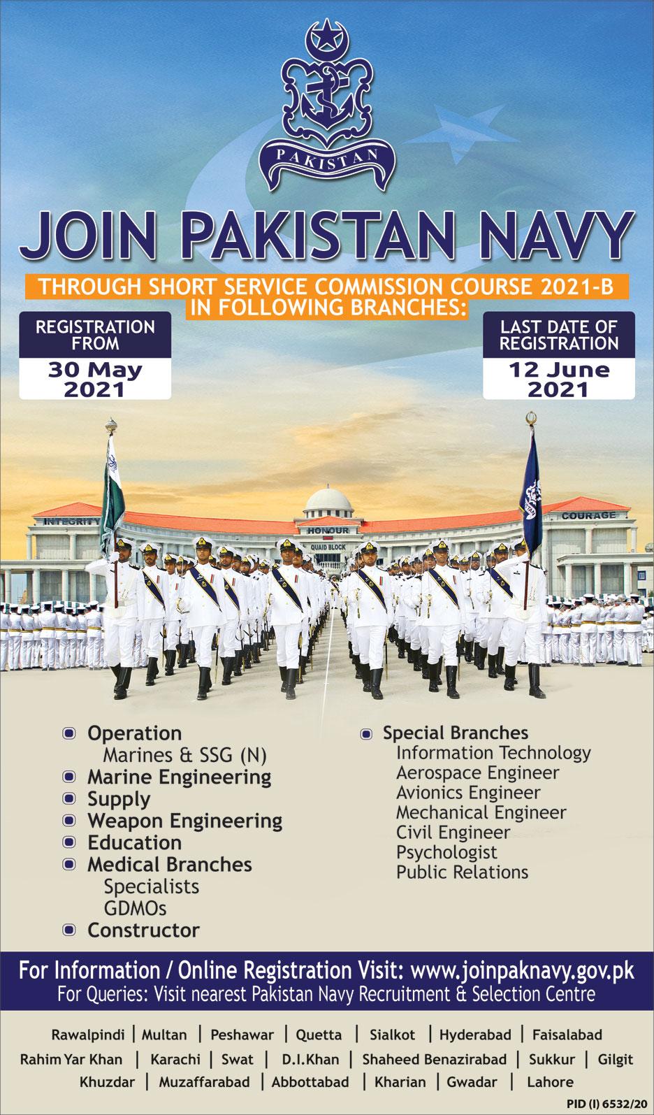 Pak navy latest ad